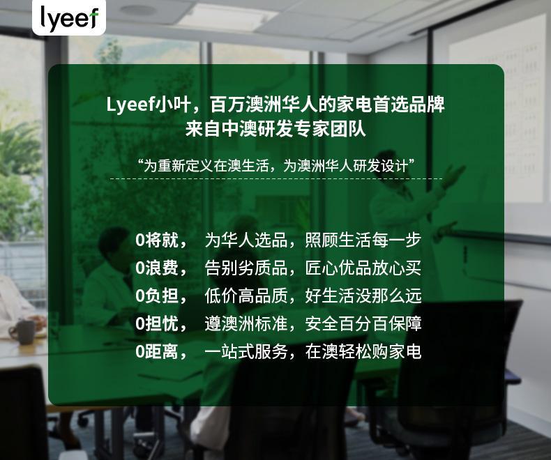 LYEEF-商品详情置顶