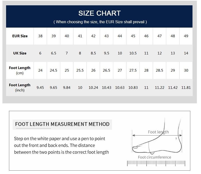 男鞋尺码表