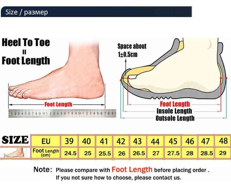 男鞋尺码表1