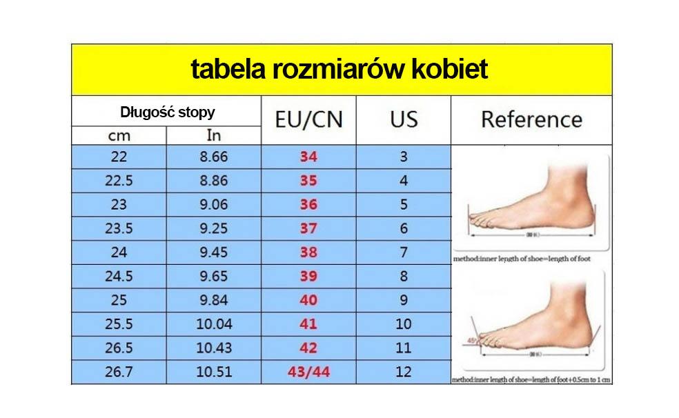 鞋子尺码表