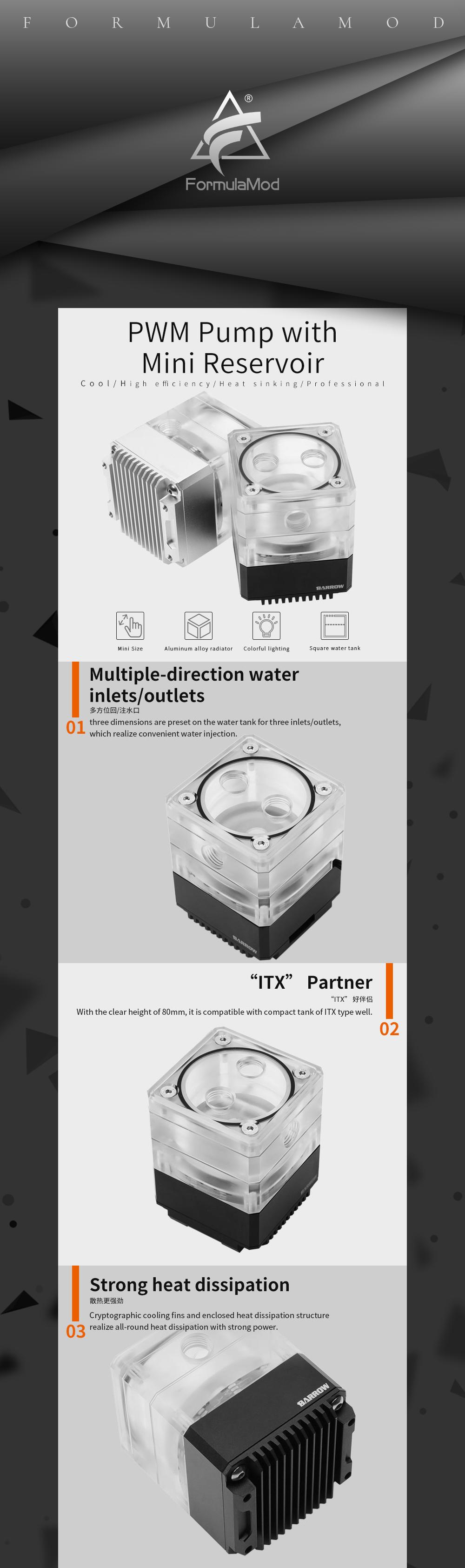 Barrow PWM Pump Control Speed With Mini Reservoir, Integrated kit for 17W Pump, LRC 2.0 ARGB, SPB17-TM